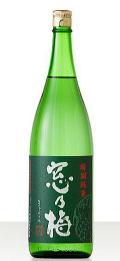クルーズトレイン「ななつ星in九州」採用 窓の梅「特別純米酒」
