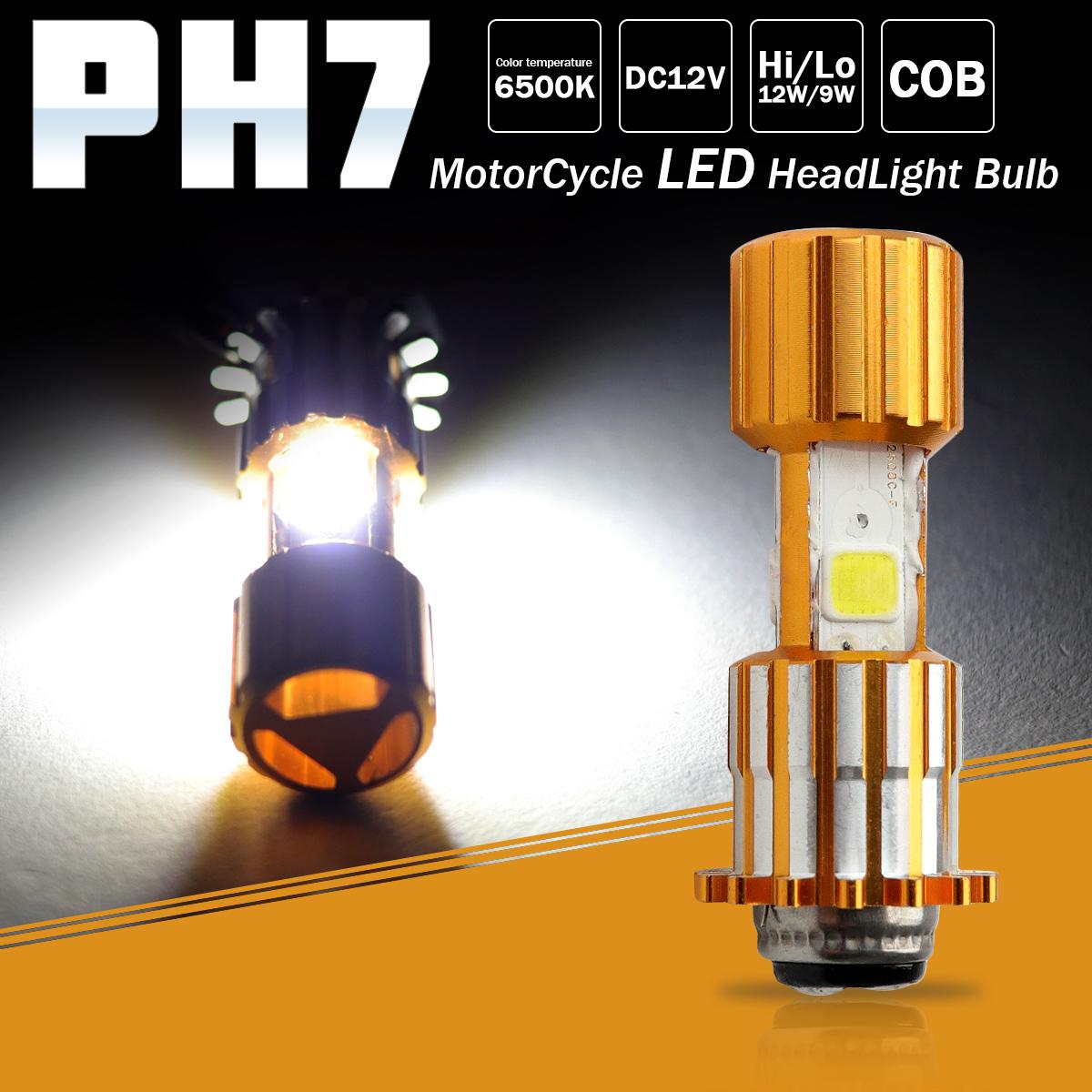 バイク用 COB LED ヘッドライト PH7 Hi Lo ホワイト発光 6500K 12V 二輪 オートバイ LEDバルブ H-54