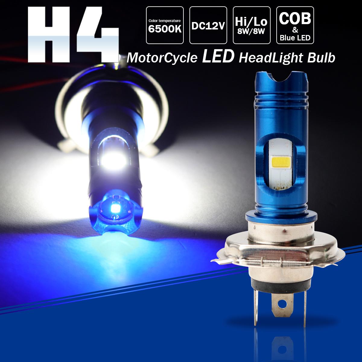 バイク用 COB LED ヘッドライト H4 Hi Lo ホワイト発光 6500K 12V ブルーポジション搭載 LEDバルブ H-56