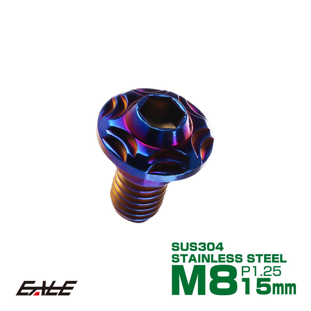 【ネコポス可】 SUSステンレス製 M8×15mm P1.25 ブレーキ ディスク ローター ボルト スノーヘッド ホンダ車用 焼チタン TD0113