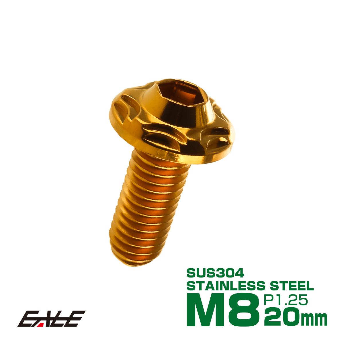 SUSステンレス製 M8×20mm P1.25 ブレーキ ディスク ローター ボルト スノーヘッド ヤマハ車用 ゴールド TD0118