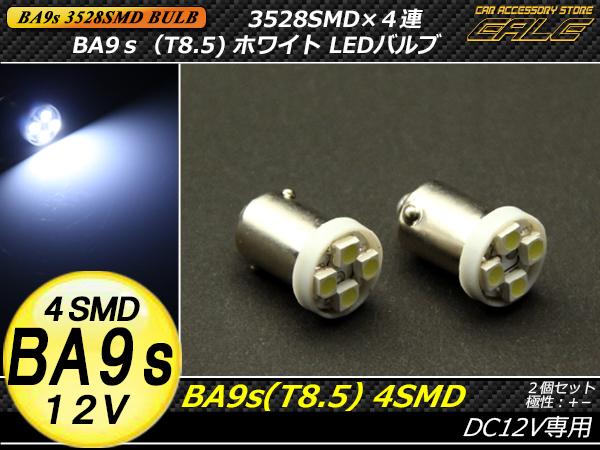 【ネコポス可】 BA9s T8.5 G14 3528SMD×4連 フラットタイプLEDバルブ ( A-49 )
