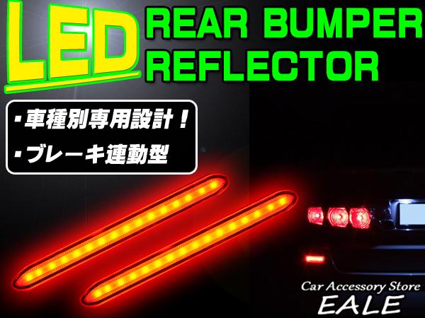 リアバンパー リフレクター アコードセダンCL7 8 9 赤 ( F-13 )