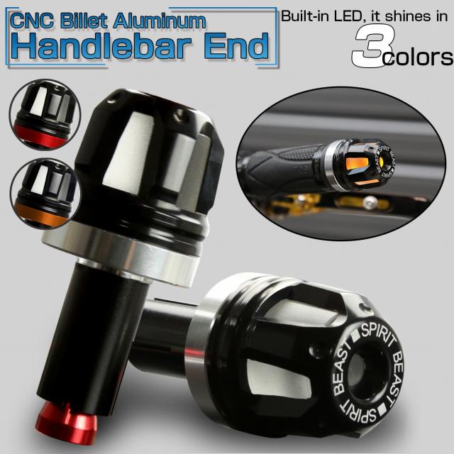 LED内蔵 CNC アルミビレット バーエンド キャップ ハンドル グリップエンド 内径13-20mm 3色発光 F-501