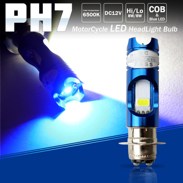 バイク用 COB LED ヘッドライト PH7 Hi Lo ホワイト発光 6500K 12V ブルーポジション搭載 LEDバルブ H-55