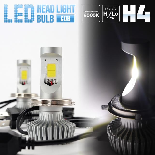 バイク用 COB LED ヘッドライト H4 Hi Lo ホワイト発光 6000K 12V LEDバルブ 2個セット H-86