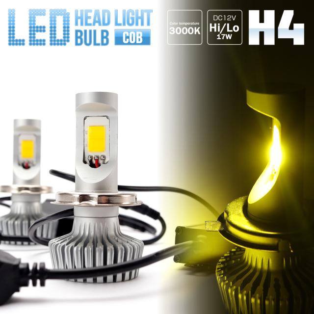バイク用 COB LED ヘッドライト H4 Hi Lo レモンイエロー発光 3000K 12V LEDバルブ 2個セット H-87