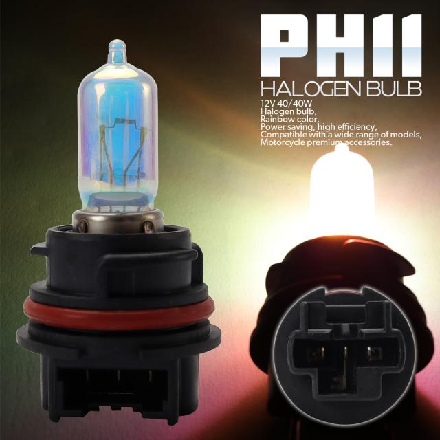 ハロゲンバルブ バイク用 ヘッドライト PH11 レインボー発光 12V 二輪 オートバイ H-90