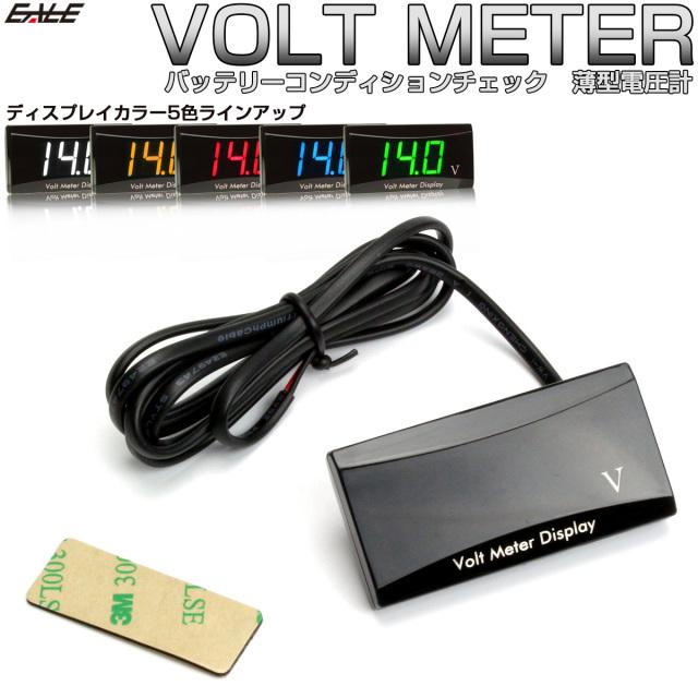 DC12V 薄型 電圧計 レッド ディスプレイ ボルトメーター 汎用スリム設計 バッテリー コンディション確認 I-315