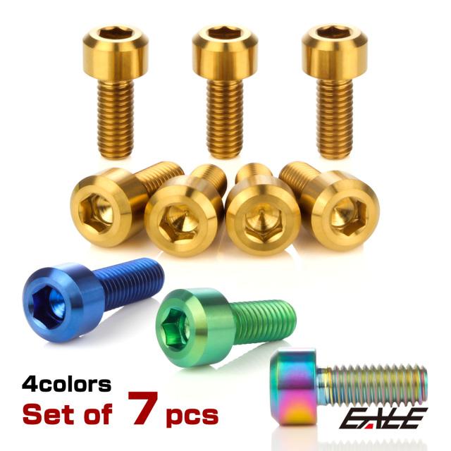 【ネコポス可】 64チタン合金(TC4・GR5) カワサキ7穴 ガソリン フューエル タンク キャップボルト 7本セット 4色 JA990-993
