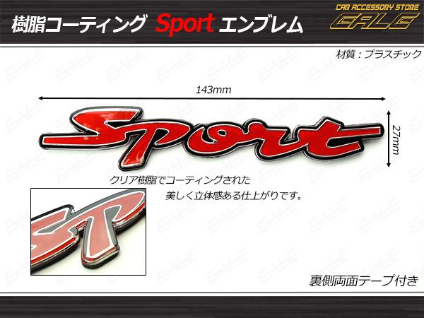 【ネコポス可】 上質 カスタム エンブレム Sport  クリア樹脂コート ( M-60 )