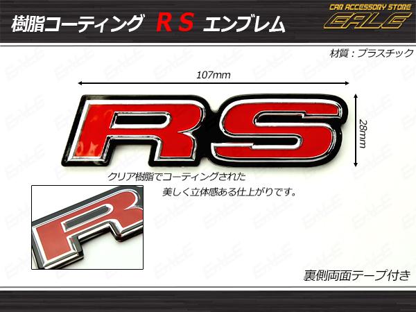 【ネコポス可】 上質 カスタム エンブレム RS クリア樹脂コート ( M-61 )