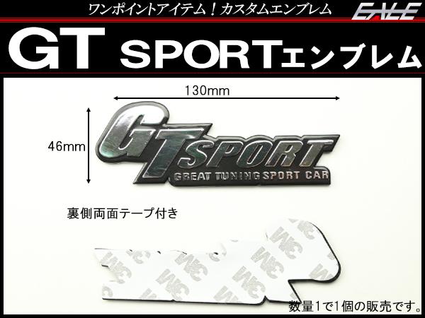 【ネコポス可】 GT SPORT カスタム エンブレム 汎用 M-74