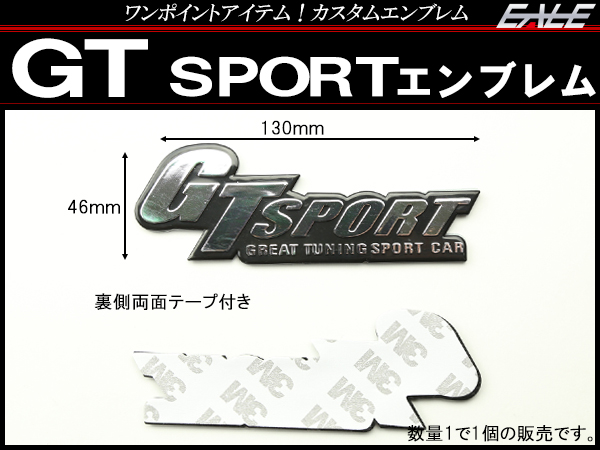 GT SPORT カスタム エンブレム 汎用 M-74
