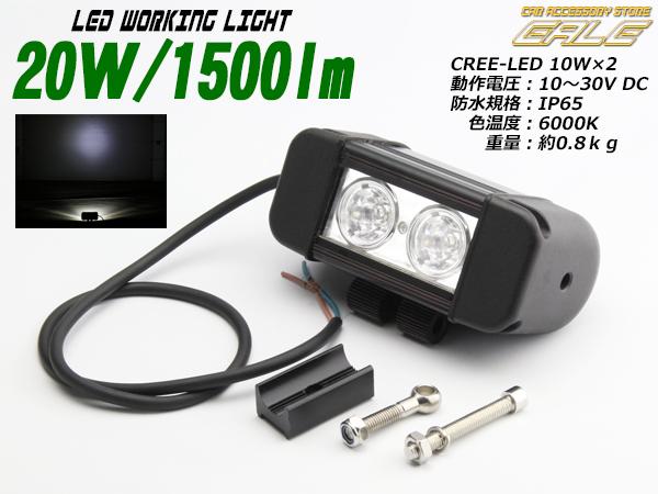 トラック・建設機械・船舶等の作業灯やサーチライトに最適