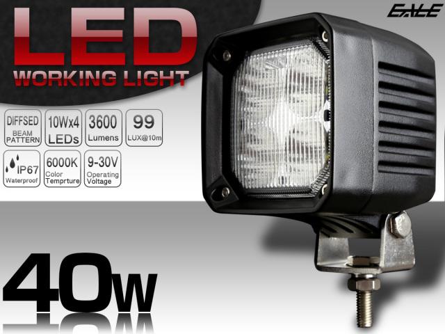 40W LED 作業灯 ワークライト 3800ルーメン CREE XM-L2 12V 24V兼用 広角 拡散 防水 IP67 P-455