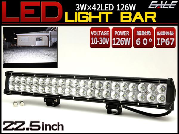 22.5インチ LED ライトバー 126W 作業灯 12V 24V 防水 P-472