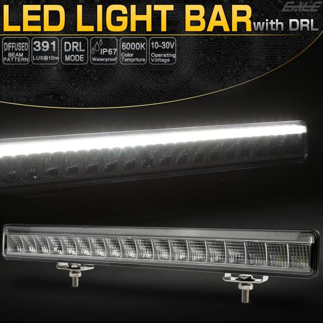 LED ライトバー 小型 作業灯 拡散 デイライト付き 380mm 12V 24V兼用 防水 IP67 P-507