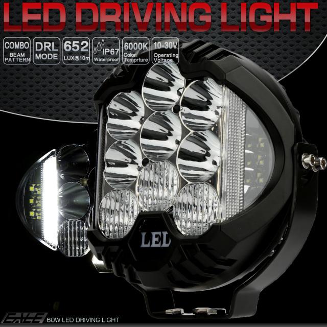 60W LED ドライビングランプ コンボ 作業灯 デイライト付き オフロード 4WD フォグランプ 12V 24V兼用 P-512