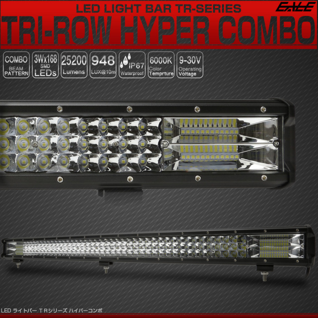 LED ライトバー 作業灯 94cm 504W TRI-ROW ハイパーコンボ 37インチ 25200lm 12V 24V 48V フォークリフトも対応 防水IP67 P-526