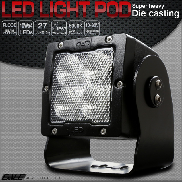 40W LED ライトポッド 広角 アルミダイカスト 3800ルーメン 防水IP67 12V 24V 作業灯 ワークライト フォグランプに P-531