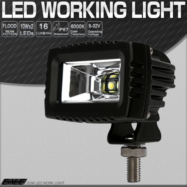 20W LED 作業灯 小型 軽量モデル 60度 広角 アルミダイキャスト 防水IP67 12V 24V P-534