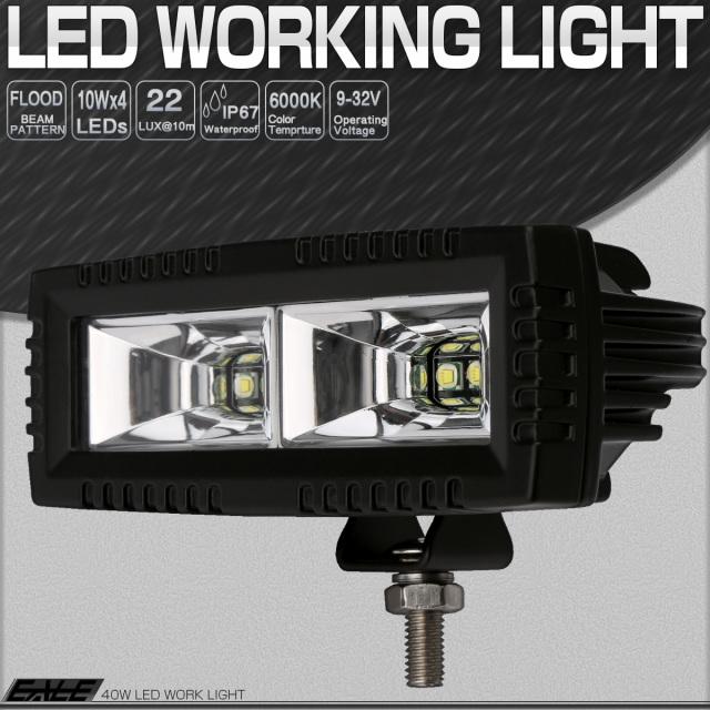 40W LED 作業灯 小型 軽量モデル 60度 広角 アルミダイキャスト 防水IP67 12V 24V P-535