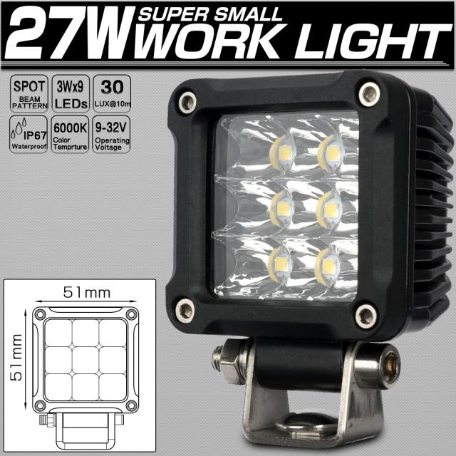 LED 作業灯 27W 超小型 軽量モデル ワークライト バックランプ フォグランプ 各種 補助灯に 12V 24V P-537
