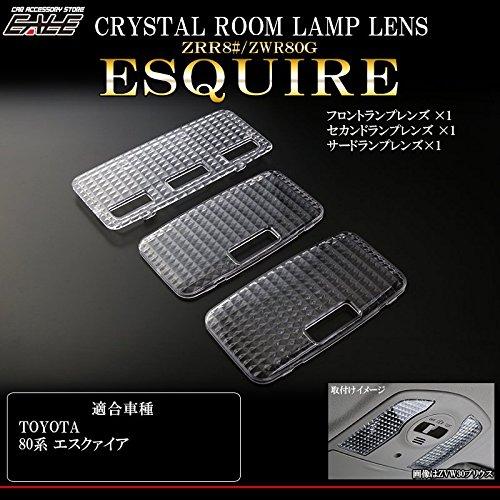 80系 エスクァイア  クリスタル ルームランプ レンズ R-332-E