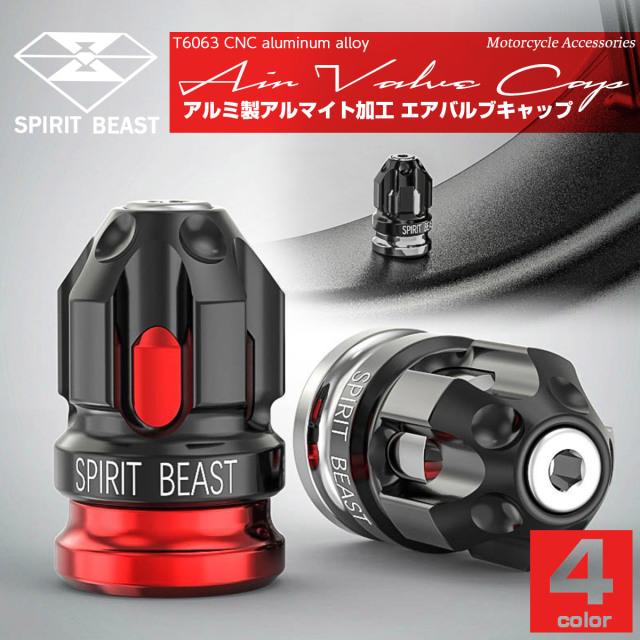 【ネコポス可】 汎用 エアバルブキャップ タイヤバルブキャップ T6 アルミ バレット 弾丸型 4色 S-184