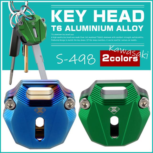 カワサキ 汎用 キーカバー キーホルダー CNC削り出し キーケース 鍵 T6アルミ 2色 S-498