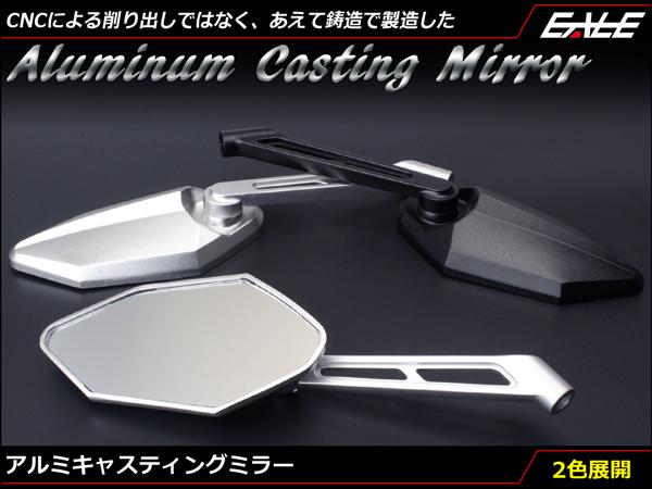 アルミ キャスティング ミラー M10 正ネジ 逆ネジ 工具付属 左右セット 凸面鏡 鋳造 S-506