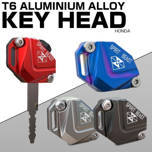 ホンダ 汎用 キーケース キーカバー キーホルダー 鍵 T6アルミ CNC削り出し S-607