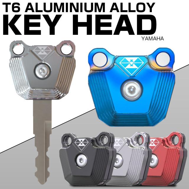 ヤマハ 汎用 キーケース キーカバー キーホルダー 鍵 T6アルミ CNC削り出し S-608