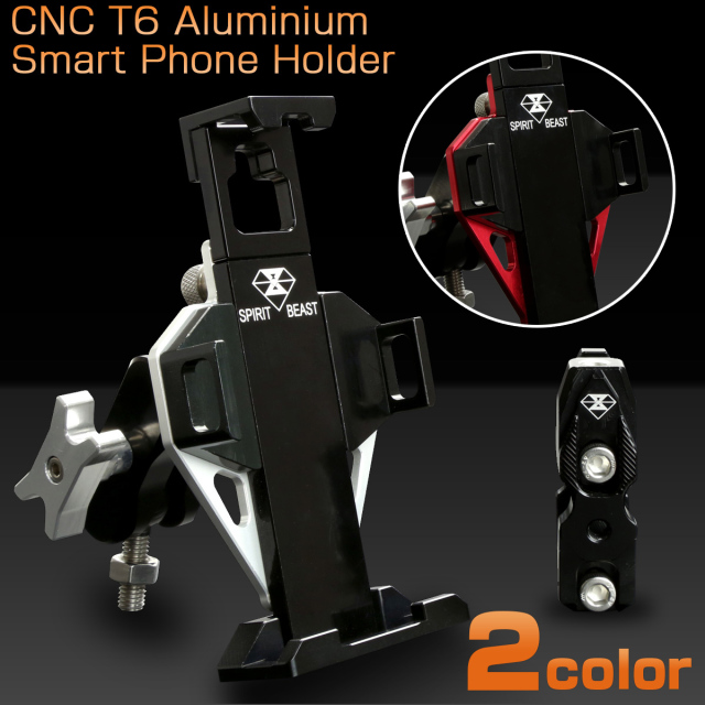 スマートフォンホルダー スマホホルダー バイク オートバイ アルミCNC削り出し ハンドルバー 固定 360度回転 S-677