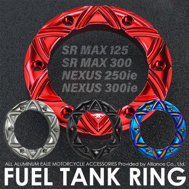 アプリリア車 SR MAX125 300 フューエルキャップ カバーリング T6アルミ 4色 S-952