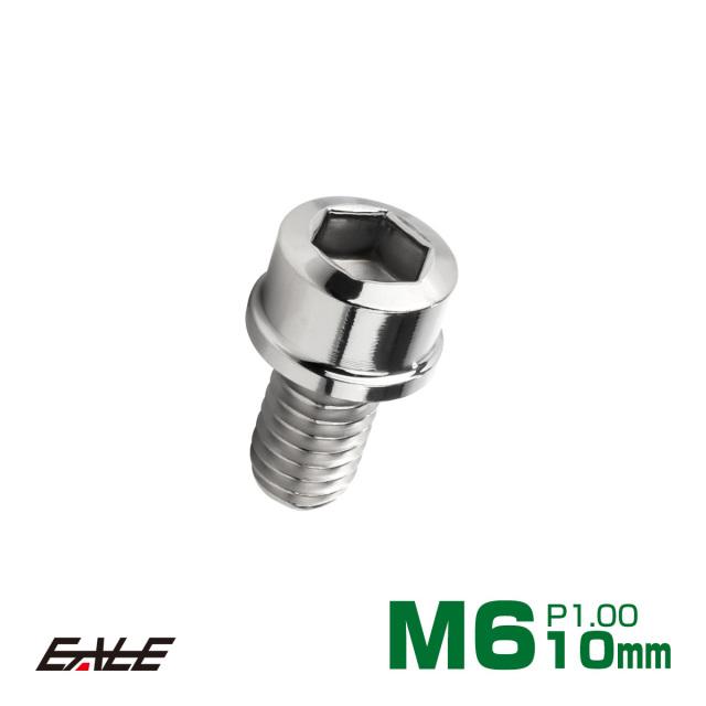 【ネコポス可】 SUS304 キャップボルト M6×10mm P1.0 六角穴付きボルト スリムヘッド シルバー ステンレス製 TB0188