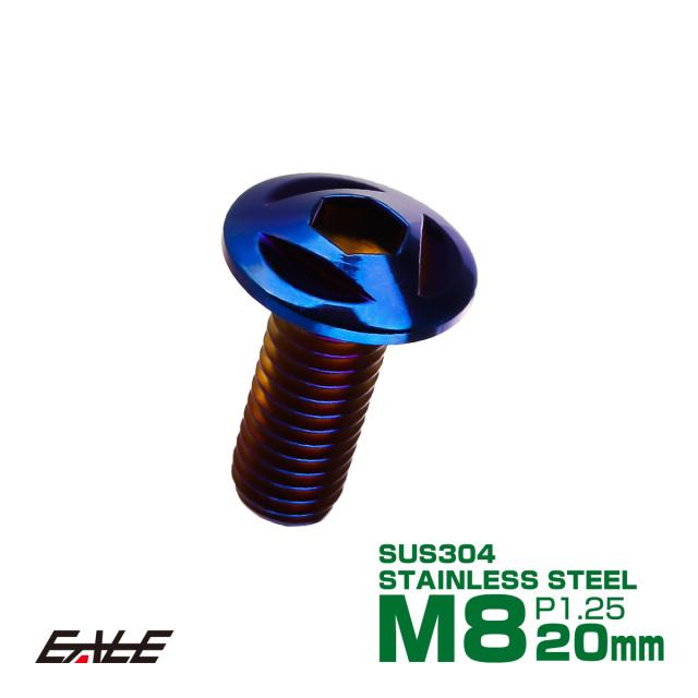 ヤマハ M8 ブレーキ ディスク ローター ボルト 1本 チタンカラー TD0096