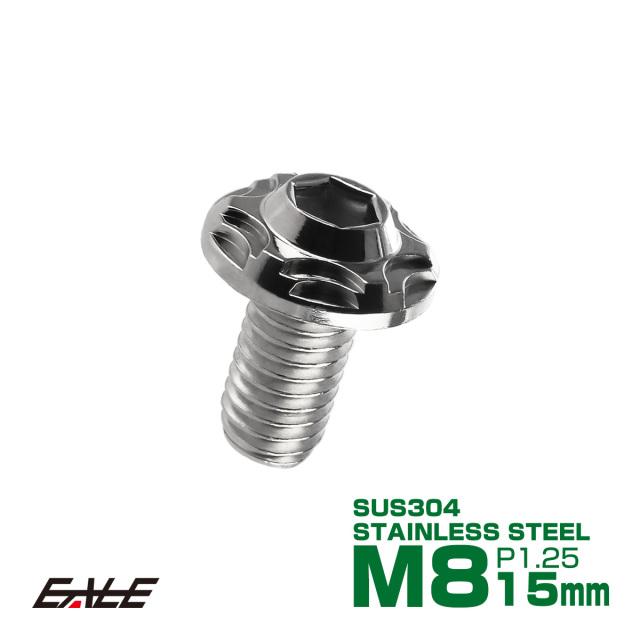 SUSステンレス製 M8×15mm P1.25 ブレーキ ディスク ローター ボルト スノーヘッド ヤマハ車用 シルバー TD0115