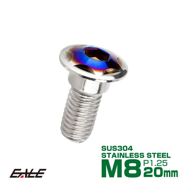 【ネコポス可】 ブレーキ ディスク ローター ボルト M8×20mm P1.25 スターヘッド ホンダ用 SUSステンレス製 シルバー&ブルー TD0310