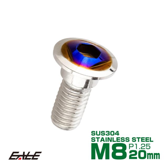 【ネコポス可】 ブレーキ ディスク ローター ボルト M8×20mm P1.25 トライアングル ホンダ用 SUSステンレス製 シルバー&ブルー TD0346