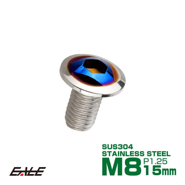【ネコポス可】 ブレーキ ディスク ローター ボルト M8×15mm P1.25 トライアングル ヤマハ用 SUSステンレス製 シルバー&ブルー TD0349