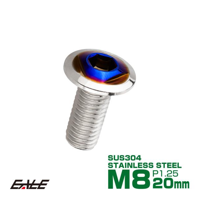 【ネコポス可】 ブレーキ ディスク ローター ボルト M8×20mm P1.25 トライアングル ヤマハ用 SUSステンレス製 シルバー&ブルー TD0350