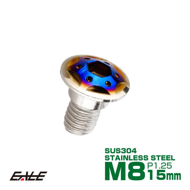 【ネコポス可】 ブレーキ ディスク ローター ボルト M8×15mm P1.25 スターホール ホンダ用 SUSステンレス製 シルバー&ブルー TD0353