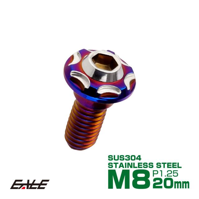 【ネコポス可】 ブレーキ ディスク ローター ボルト M8×20mm P1.25 スノーヘッド ホンダ用 SUSステンレス製 シルバー&ブルー TD0362