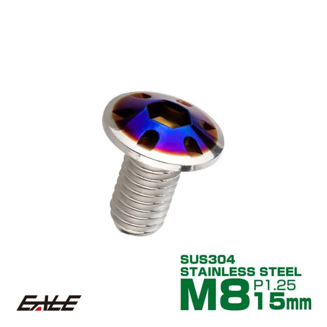 【ネコポス可】 ブレーキ ディスク ローター ボルト M8×15mm P1.25 デザインヘッド ヤマハ用 SUSステンレス製 シルバー&ブルー TD0373