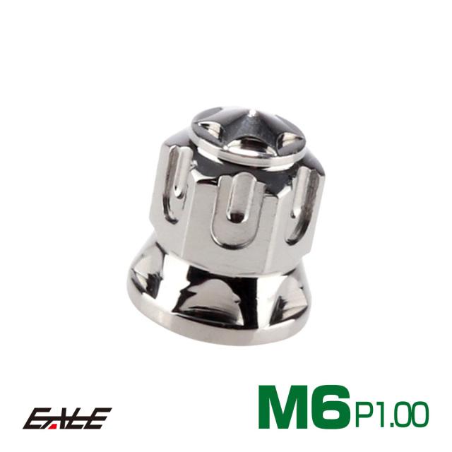 【ネコポス可】 ドームナット スター M6 P1.0 SUS304 ステンレス 袋ナット フランジ 六角ナット シルバー TF0165
