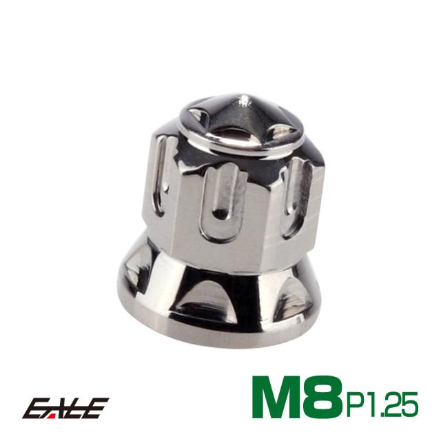 【ネコポス可】 ドームナット スター M8 P1.25 SUS304 ステンレス 袋ナット フランジ 六角ナット シルバー TF0166