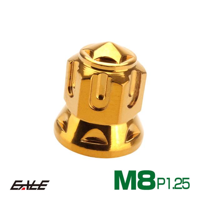 【ネコポス可】 ドームナット スター M8 P1.25 SUS304 ステンレス 袋ナット フランジ 六角ナット ゴールド TF0168