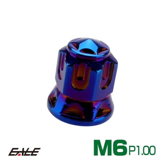 【ネコポス可】 ドームナット スター M6 P1.0 SUS304 ステンレス 袋ナット フランジ 六角ナット 焼きチタン TF0169